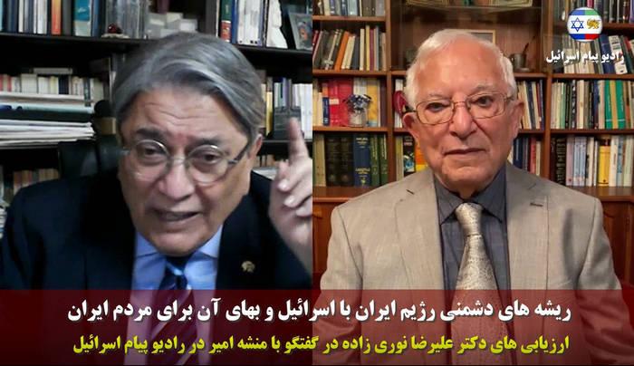 ریشههای دشمنی رژیم ایران با اسرائیل و بهای آن برای مردم ایران