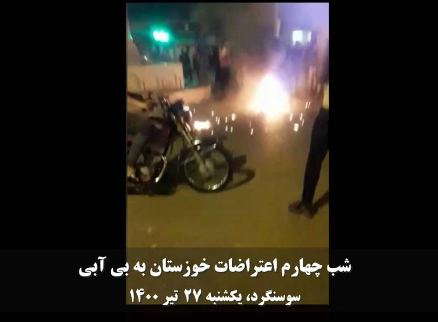 چهارمین شب اعتراضات به بی آبی در خوزستان