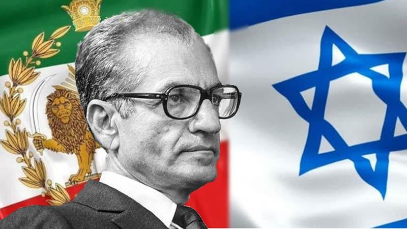 آیا اسرائیل بود که موجب سقوط شاه فقید گردید؟