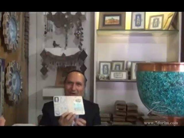 گزارش تلویزیونی از زندگی یهودیان شهر اصفهان در حکومت اسلامی
